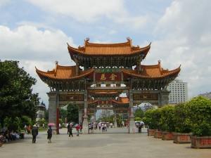 kunming_gate